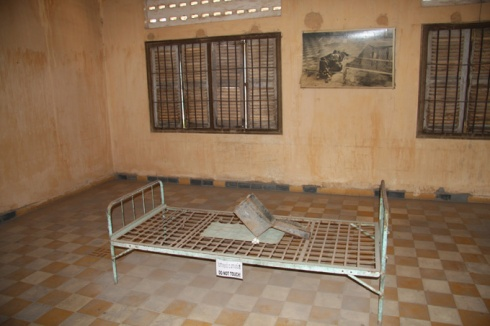 Cell and torture room for senior politicians